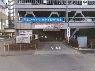 駐車場からの道のり1.JPG