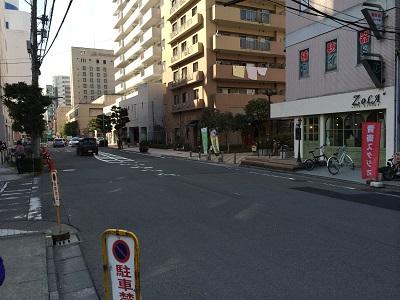 駐車場からの道のり2.JPG
