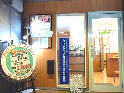 1号館入口_1.jpg